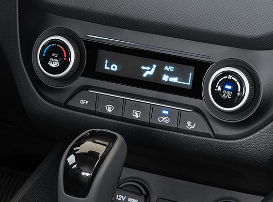 Ar-condicionado automático digital